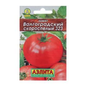 """Семена Томат """"Волгоградский скороспелый 323"""" """"Лидер"""", раннеспелый 0,2 г ,"""