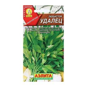 Семена Любисток 'Удалец', пряность, 0,3 г Ош