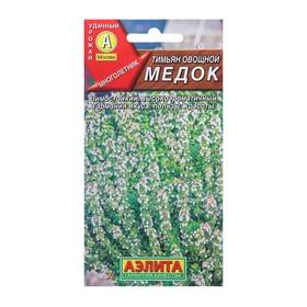 Семена Тимьян овощной 'Медок', пряность, 0,2 г Ош