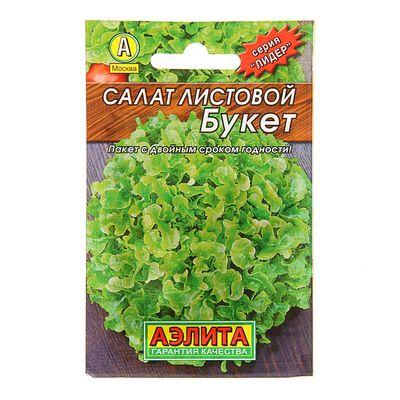 """Семена Салат """"Букет"""" листовой """"Лидер"""", 0,5 г   , - Фото 1"""
