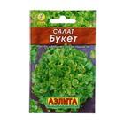 """Семена Салат """"Букет"""" листовой """"Лидер"""", 0,5 г   , - Фото 2"""