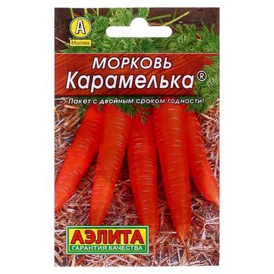 """Семена Морковь """"Карамелька"""" """"Лидер"""", 2 г   , - Фото 1"""