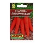 """Семена Морковь """"Карамелька"""" """"Лидер"""", 2 г   , - Фото 3"""
