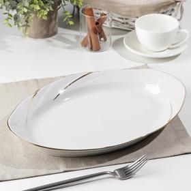 Блюдо овальное «Бомонд», 33 см
