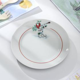 Тарелка мелкая «Далматинцы», d=17 см