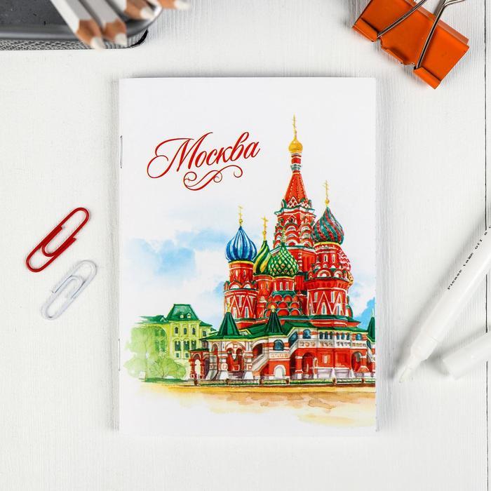 Блокнот «Москва», 32 листа