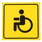 Наклейка - знак на авто «Инвалид»