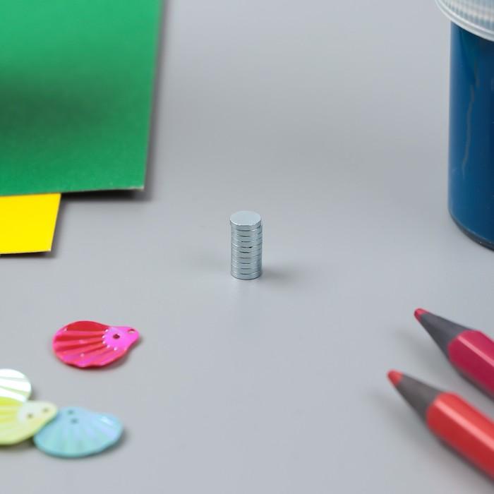 Магнит технический серебристый 8х1,2 мм