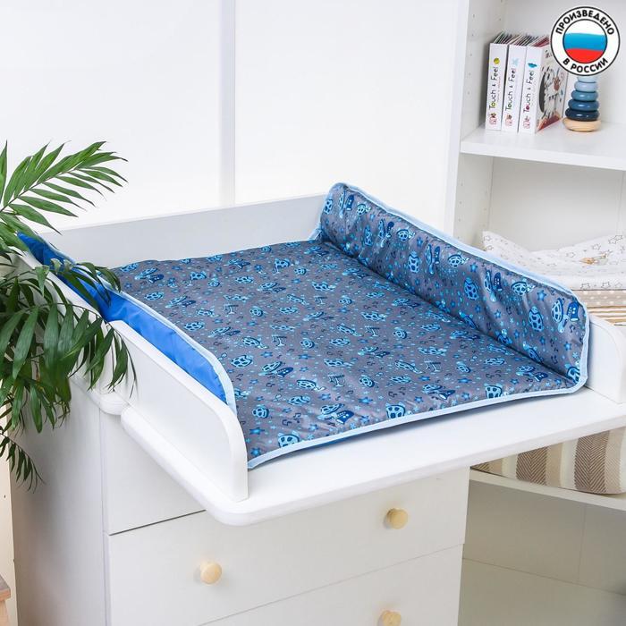 Матрасик на пеленальный комод, 750х670, голубой МИКС