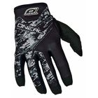 Перчатки Jump Glove Digi Camo, M