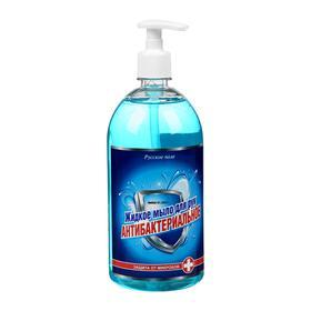 Жидкое мыло Русское поле «Антибактериальное», 1 л