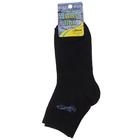 Носки детские шерстяные, цвет чёрный, размер 20-22