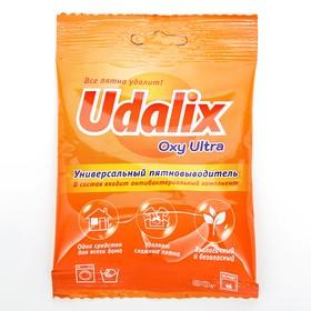 Пятновыводитель-отбеливатель Udalix Oxi Ultra, 80 г