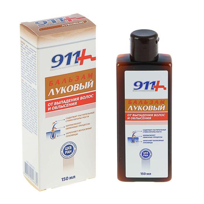 Бальзам «911 Луковый», от выпадения волос и облысения, 150 мл