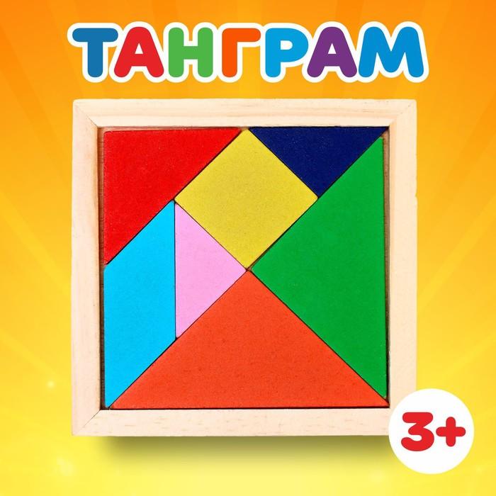Игрушка из дерева для детей. Головоломка Танграм квадратная