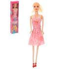 Кукла модель «Анастасия» в летнем платье, МИКС
