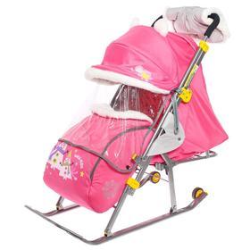 Санки коляска «Ника детям 6», цвет розовый