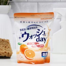 Порошок для посудомоечных машин Automatic Dish Washer detergent с ароматом апельсина, 600 г Ош