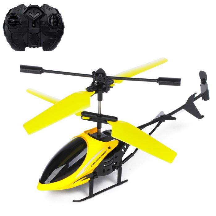 Вертолёт радиоуправляемый «Крутой вираж», световые эффекты, цвет жёлтый