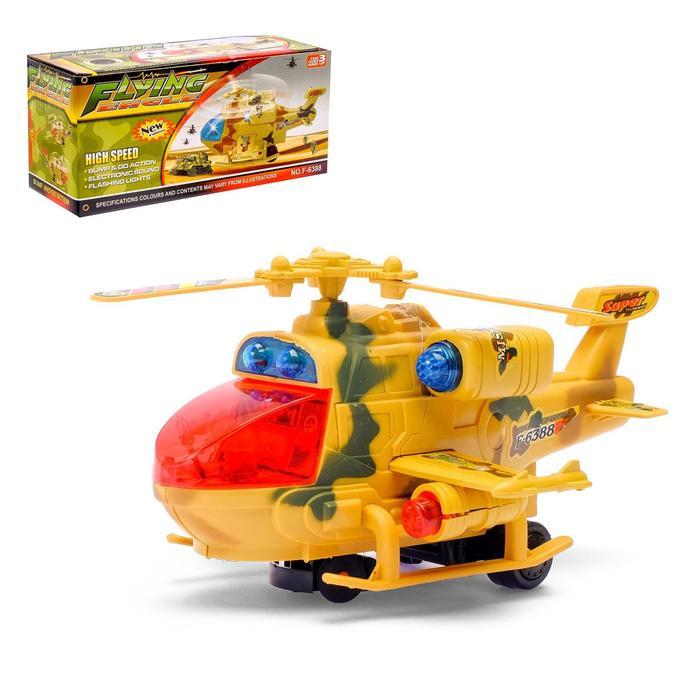 """Вертолет """"Воздушный бой"""", световые и звуковые эффекты, работает от батареек"""