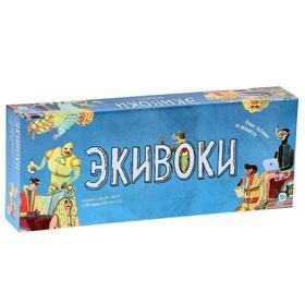 Настольная игра «Экивоки»