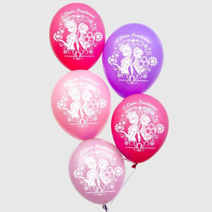 купить Шар воздушный С Днем Рождения Холодное сердце набор 25 шт 12 дюйм