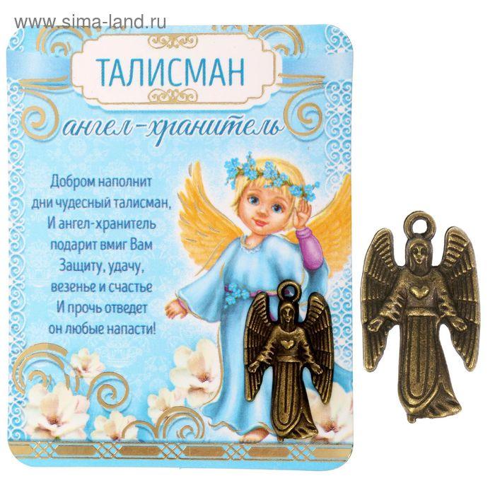 система налогообложенияусн картинка оберег ангела хранителя олицетворяет преемственность поколений