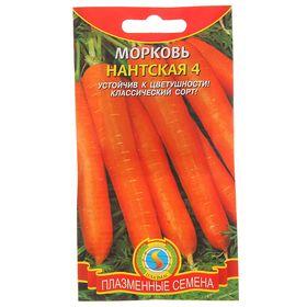 """Семена Морковь """"Нантская 4"""", среднеспелая, 2 г"""