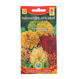 """Семена цветов Гайллардия красивая """"Лоренциана"""", смесь, Мн., 0,2 г"""