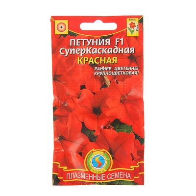"""Семена цветов Петуния F1 """"Суперкаскадная"""" Красная, О, О, драже 10 шт."""