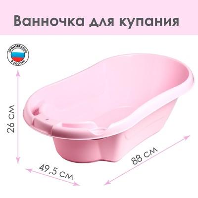 Ванна детская «Бамбино» 88 см.,, цвет розовый - Фото 1