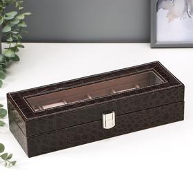 купить Шкатулка под часы на 6 штук Шоколад коричневая