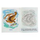 Раскрашиваем и читаем по слогам «Морские животные» - Фото 2