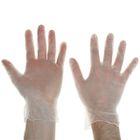 Перчатки виниловые, размер М, 100 шт/уп
