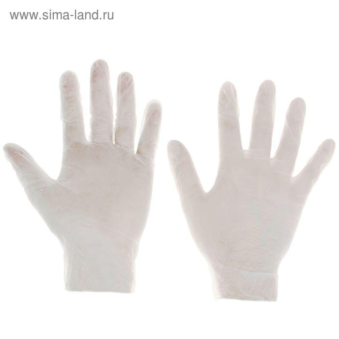 Перчатки латексные гладкие с пудрой, размер L, 100 шт/уп, цвет белый