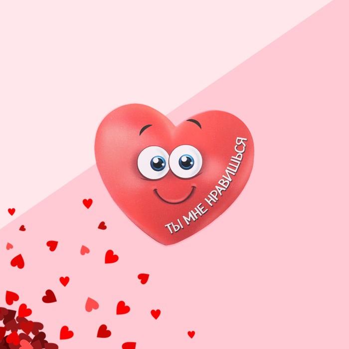 Валентинка‒наклейка объёмная «Ты мне нравишься», 7 × 6 см
