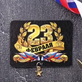 Магнит с доп. элементом «23 Февраля», флаг Ош