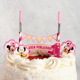 Свеча в торт Дисней '1 годик' 2 свечи + топперы, Минни Маус Ош
