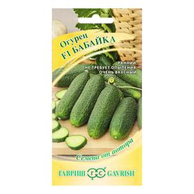 "Семена Огурец ""Бабайка"" F1 корнишон, раннеспелый, партенокарпический, 10 шт."