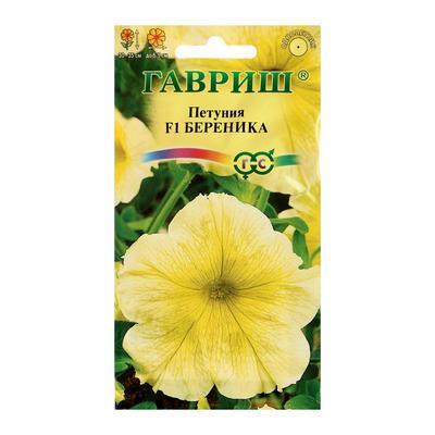 """Семена цветов Петуния """"Береника"""" F1, многоцветковая, О, гранулы, пробирка,  10 шт."""