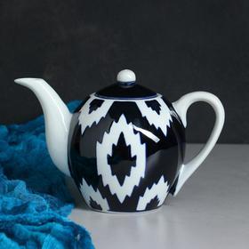 Чайник Слоник 0,8 л Атлас