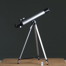 Телескоп напольный 'Космос' сменные линзы 50х-100х Ош