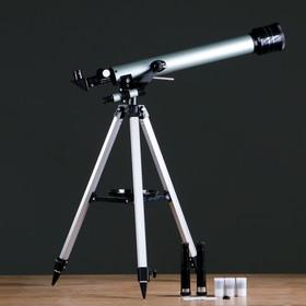 Телескоп напольный 'Спутник' х35-350 Ош