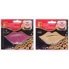 Маска для губ «Секреты Лан», коллагеновая с биозолотом, цвет микс, 8 г - Фото 7