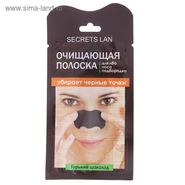 """Полоски очищающие Секреты Лан, для носа """"Горький шоколад"""", 1шт."""