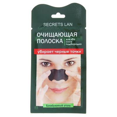 """Полоски очищающие Секреты Лан, для носа """"Бамбуковый уголь"""" ,1шт - Фото 1"""