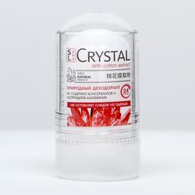 Минеральный дезодорант для тела «Секреты лан» с экстрактом хлопка, 60 г