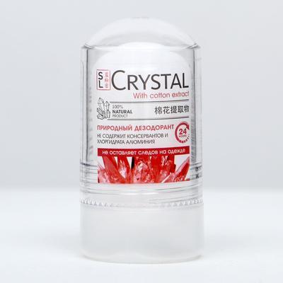 Минеральный дезодорант для тела «Секреты лан» с экстрактом хлопка, 60 г - Фото 1