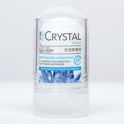 Минеральный дезодорант для тела Секреты лан, 60г - Фото 1