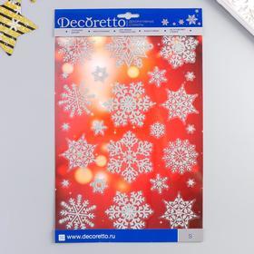 """Наклейки Decoretto """"Искрящиеся снежинки"""" 20х35 см"""